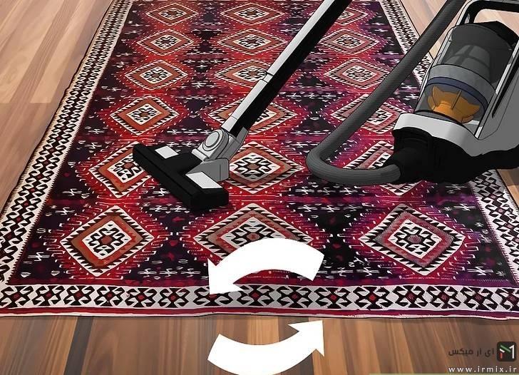 تمیز کردن فرش با استفاده از جارو برقی