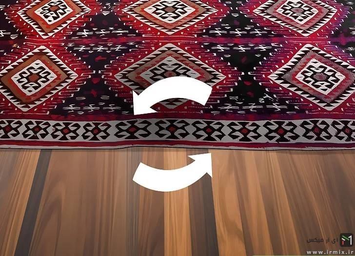 چرخاندن فرش