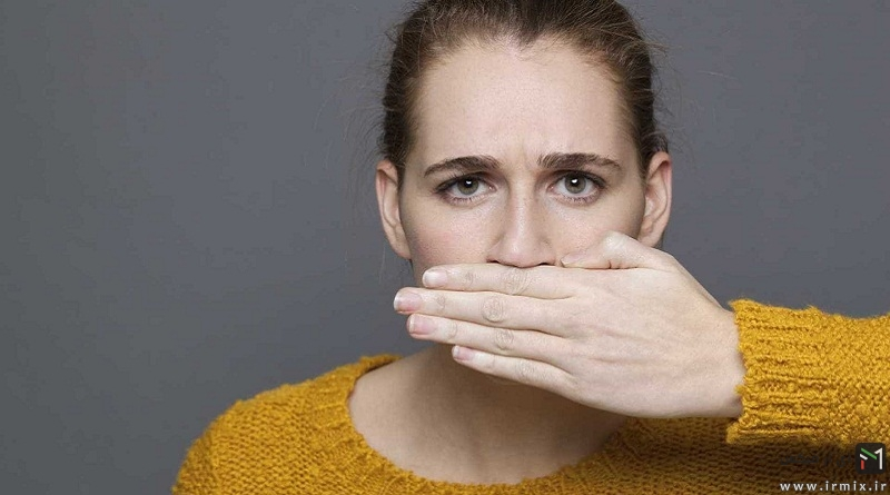 درمان قطعی و گیاهی رفع بوی بد دهان ناشی از معده، رژیم غذایی و سینوزیت و..