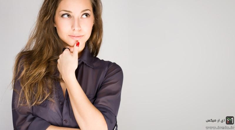 آموزش روش های خانگی رفع تیرگی ناحیه تناسلی و زیر بغل زنان و مردان