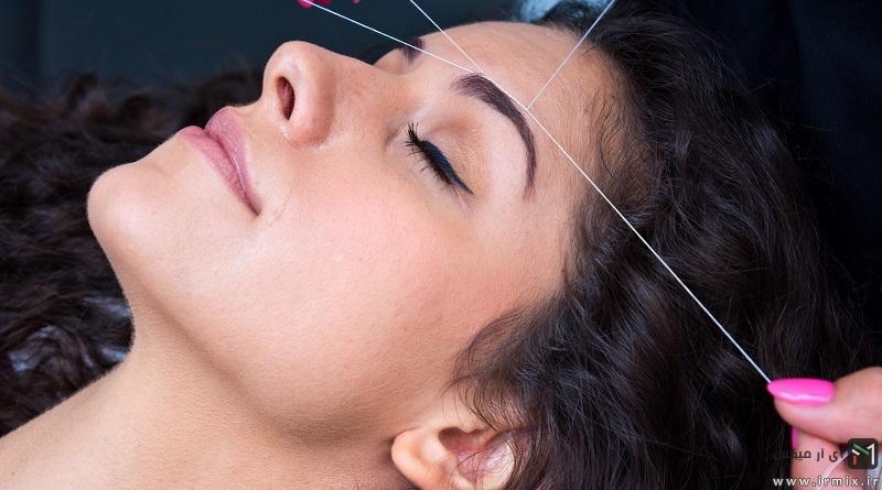 بهترین آموزش تصویری بند انداختن صورت بدون درد در خانه