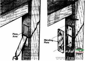 تعمیر صندلی چوبی در منزل