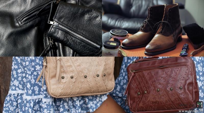 آموزش ترمیم چرم کاپشن مردانه، کیف چرم زنانه و کفش چرم درخانه