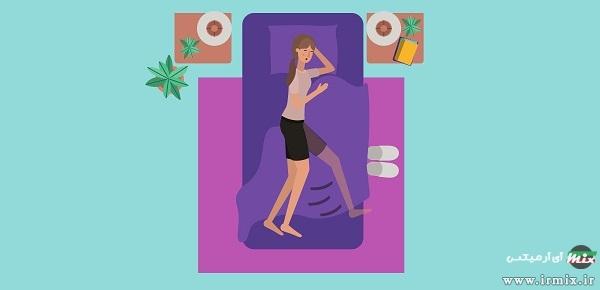 چگونه از لرزش بدن در خواب جلوگیری کنیم؟