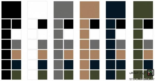 ست رنگ طوسی