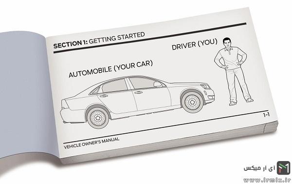 دفترچه راهنمای ماشین