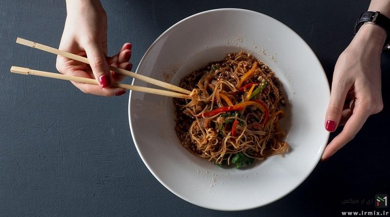 آموزش کامل روش خوردن غذا با چوب چینی یا چاپستیک  کراه ای