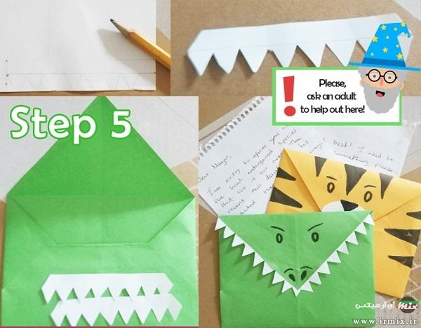 ساخت پاکت نامه با کاغذ