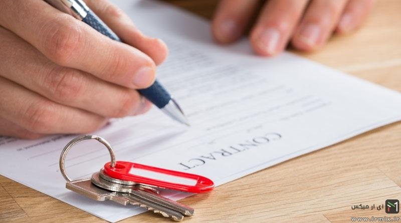 آموزش نحوه نوشتن متن پشت نویسی تمدید اجاره نامه خانه و مغازه