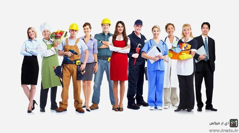 انتخاب شغل مورد علاقه آینده