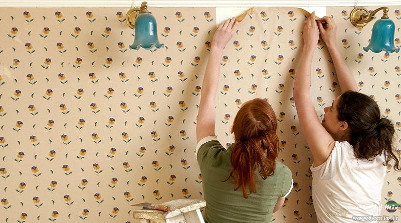 آموزش تصویری نحوه درست کندن کاغذ دیواری از روی دیوار گچی ، سیمانی و ..
