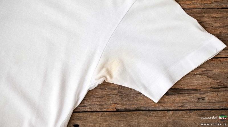 آموزش ۳ روش اصلی برای از بین بردن زردی لباس سفید